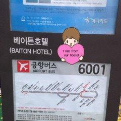 Dongdaemun Hwasin Hostel интерьер отеля фото 2