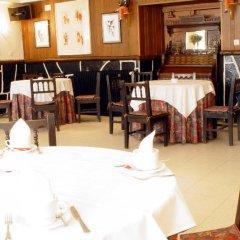 Hotel Los Perales питание фото 2