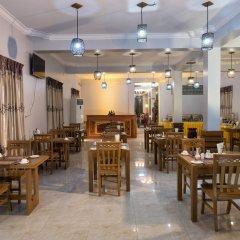 Royal Yadanarbon Hotel питание фото 3
