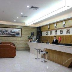 Taixin Hotel интерьер отеля фото 3