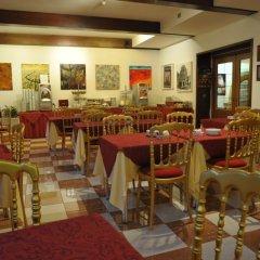 Hotel La Fenice Et Des Artistes питание