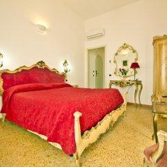 Отель Residenza Sole Италия, Амальфи - отзывы, цены и фото номеров - забронировать отель Residenza Sole онлайн детские мероприятия фото 2
