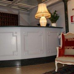 Hotel Il Moro di Venezia интерьер отеля фото 3