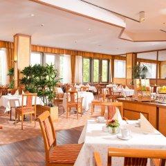 Hotel Steglitz International питание фото 2