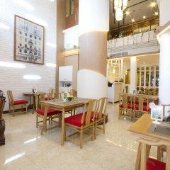 Отель China Town Бангкок питание фото 3