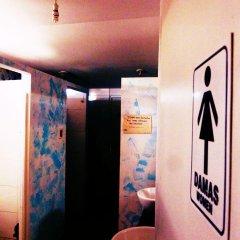 Hostel San Rafael Сан-Рафаэль удобства в номере фото 2