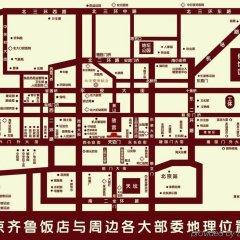 Отель Qi Lu Hotel Китай, Пекин - отзывы, цены и фото номеров - забронировать отель Qi Lu Hotel онлайн городской автобус