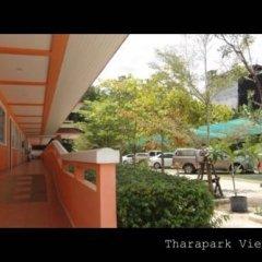 Tharapark View Hotel фото 4