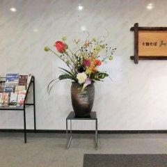 Отель GreenHotel Kitakami Япония, Китаками - отзывы, цены и фото номеров - забронировать отель GreenHotel Kitakami онлайн интерьер отеля