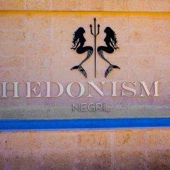 Отель Hedonism II All Inclusive Resort интерьер отеля