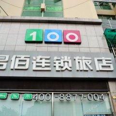 Отель 100 Inn Xiamen Canghong Road вид на фасад фото 3