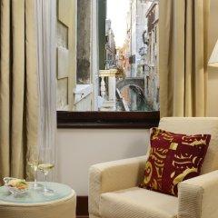 Отель Palazzo Giovanelli e Gran Canal Италия, Венеция - отзывы, цены и фото номеров - забронировать отель Palazzo Giovanelli e Gran Canal онлайн фото 11