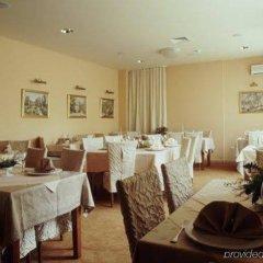 Porin Hotel Zagreb питание фото 2