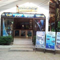 Отель Silver Sands Beach Resort банкомат