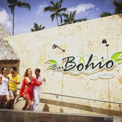 Отель Barcelo Bavaro Beach - Только для взрослых - Все включено фото 8
