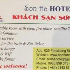 Отель Son Ha Sapa Hotel Plus Вьетнам, Шапа - отзывы, цены и фото номеров - забронировать отель Son Ha Sapa Hotel Plus онлайн городской автобус