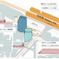 Beppu Station Hotel Беппу