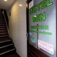 Отель Budget Hotel Ben Нидерланды, Амстердам - 1 отзыв об отеле, цены и фото номеров - забронировать отель Budget Hotel Ben онлайн банкомат
