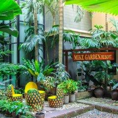 Отель Mike Garden Resort фото 3