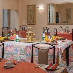 Отель Cosmos Cuisine Addo питание фото 3