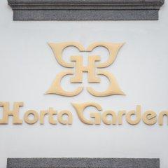 Отель Horta Garden спа фото 2