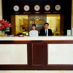 Lenid Hotel Tho Nhuom интерьер отеля