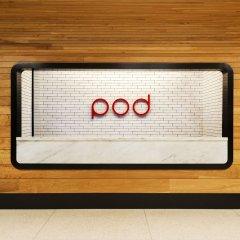 Отель Pod 39 США, Нью-Йорк - 8 отзывов об отеле, цены и фото номеров - забронировать отель Pod 39 онлайн фото 2