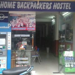 Home Backpackers Hostel банкомат