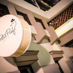 Garni Hotel Le Petit Piaf спа фото 2