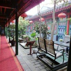 Beijing Double Happiness Hotel фото 14
