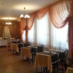 Туполев (ex. Лайф хостел) гостиничный бар