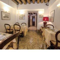 Отель Lanterna Di Marco Polo Италия, Венеция - отзывы, цены и фото номеров - забронировать отель Lanterna Di Marco Polo онлайн комната для гостей фото 5