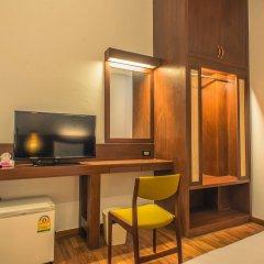 Jingjit Hotel удобства в номере фото 2