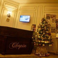 Гостиница Шопен интерьер отеля фото 2