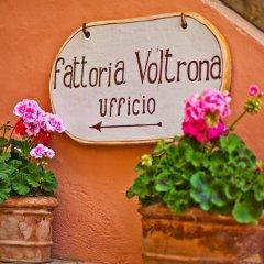 Отель Fattoria Voltrona Италия, Сан-Джиминьяно - отзывы, цены и фото номеров - забронировать отель Fattoria Voltrona онлайн спа