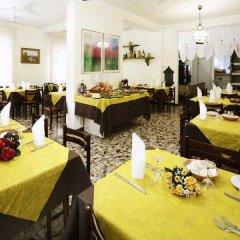 Отель Nizza Римини питание фото 3