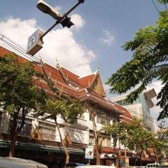 Отель Eve's Guesthouse Бангкок пляж