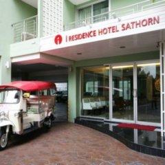 I Residence Hotel Sathorn спортивное сооружение