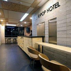 K-POP HOTEL Dongdaemun питание