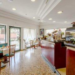 Отель Damodoro Италия, Порденоне - отзывы, цены и фото номеров - забронировать отель Damodoro онлайн гостиничный бар