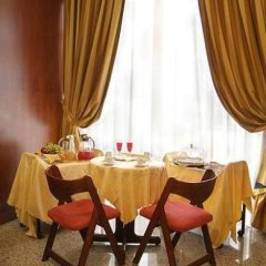 Hotel Residence Парма помещение для мероприятий