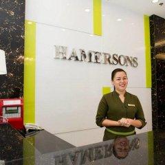 Hamersons Hotel спа