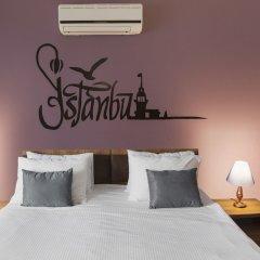 Отель Nossa Suites Taksim детские мероприятия