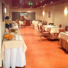 Hotel Camões Понта-Делгада питание фото 2