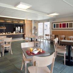 Отель B&B Hôtel LYON Centre Monplaisir Франция, Лион - отзывы, цены и фото номеров - забронировать отель B&B Hôtel LYON Centre Monplaisir онлайн гостиничный бар
