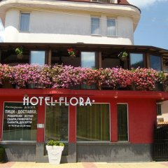 Family Hotel Flora Ардино фото 24