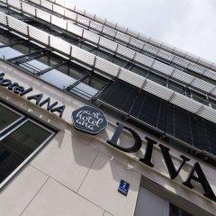 Отель Arthotel Ana Diva Munich Мюнхен