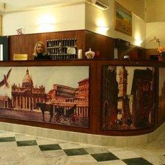 Отель Palace Nardo Италия, Рим - 1 отзыв об отеле, цены и фото номеров - забронировать отель Palace Nardo онлайн гостиничный бар