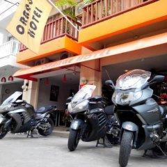 Orange Hotel парковка