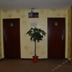 Shuilvfang Business Hotel сауна